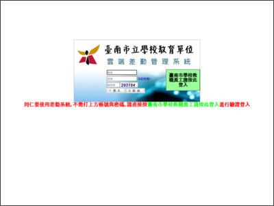 行政網站 pic