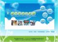 國民教育社群網