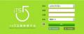 iTS 5宏鼎資訊互動教學平台