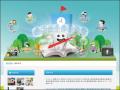 口腔衛生保健網站