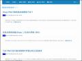 台南市maker社群網站 pic
