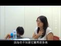 高度近視宣導影片  新生家長使用 - YouTube