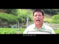 節約用水30秒CF - YouTube